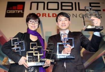 GSMA Award Mobile World Congress Samsung