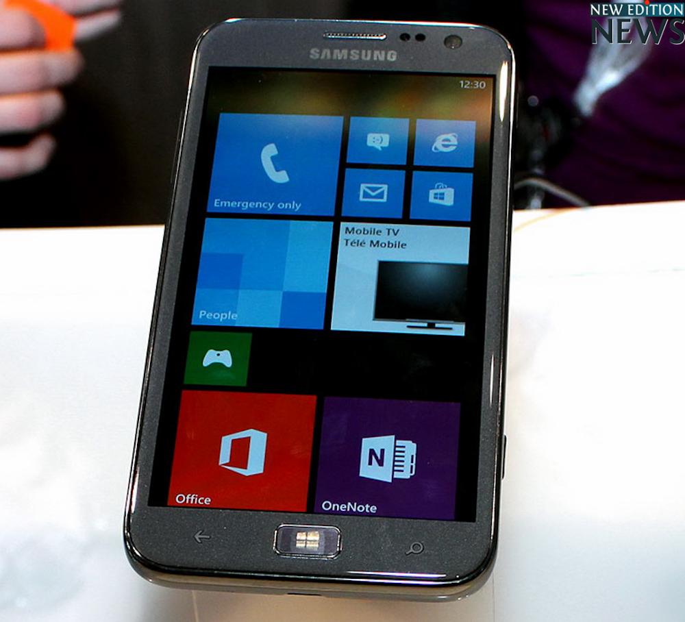 Samsung Ativ S - Mobile World Congress 2013