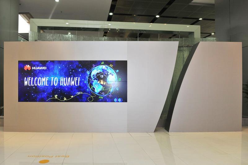 Huawei_Telecom Seeds for the Future 2015 (1)