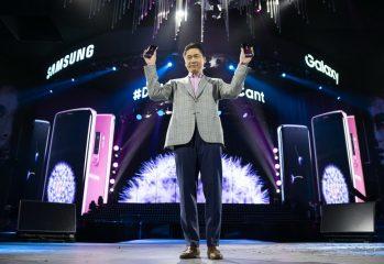 Lansare Samsung S9