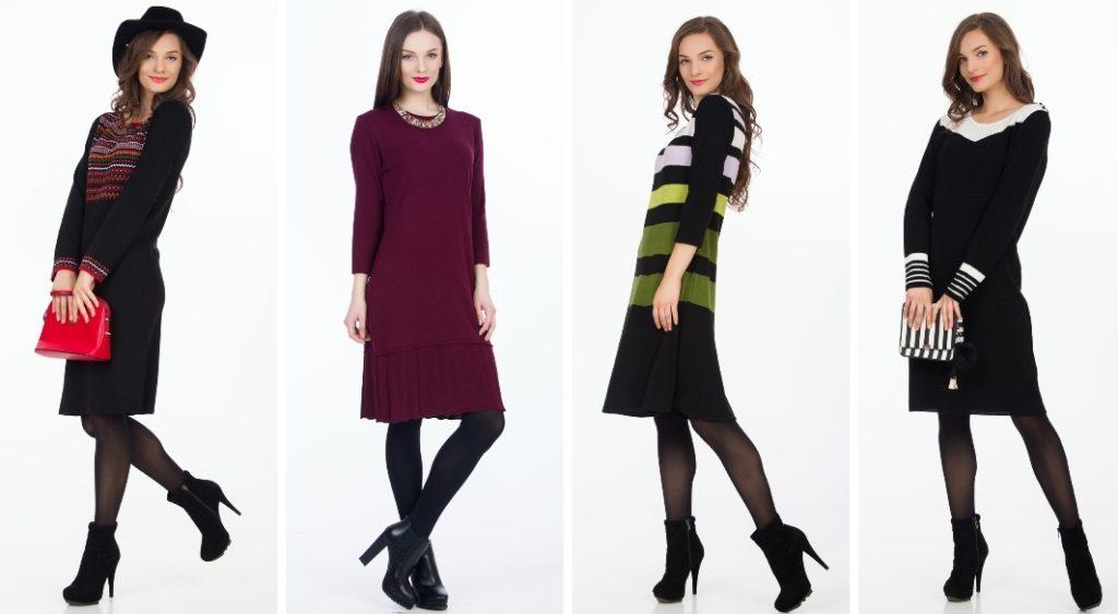 Reduceri Sense rochii