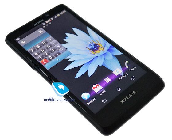 Sony Xperia Mint St30p