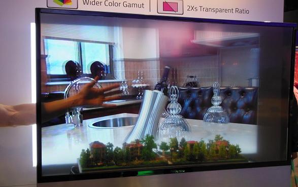 Hisense transparent tv