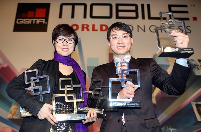 GSMA Award Mobile World Congress Samsung