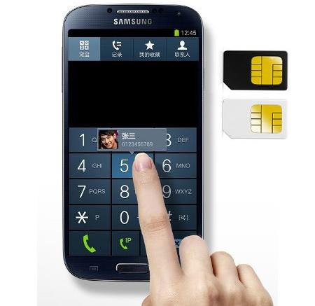 Samsung Galaxy S4 Duos