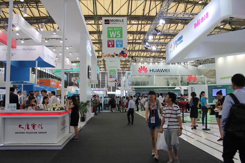 MWC Shanghai